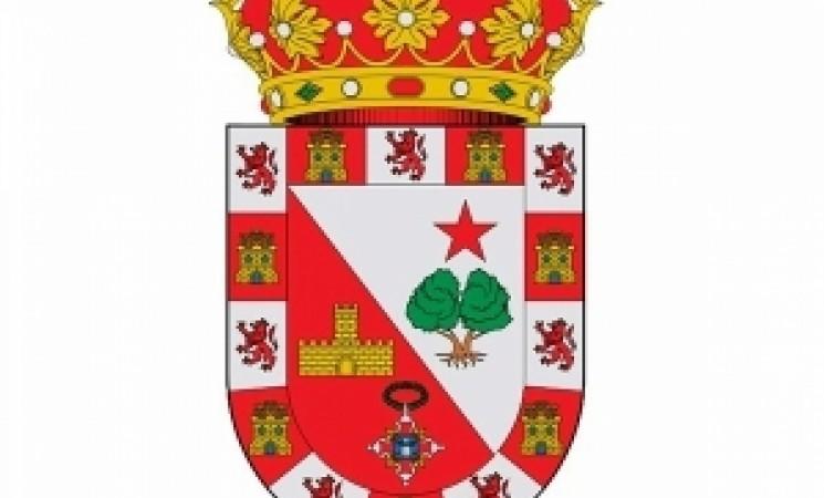 Lista definitiva de admitidos y excluidos para la contratación temporal de un Dinamizador para el Centro Guadalinfo de Mengíbar