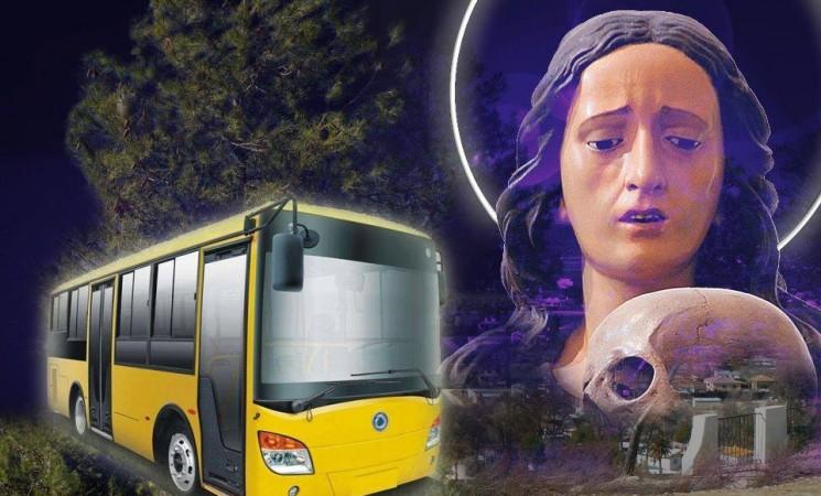 Horario de autobús para el sábado de Romeria