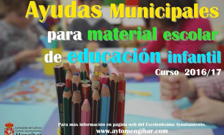 AYUDAS  PARA MATERIAL ESCOLAR DE EDUCACIÓN INFANTIL CURSO 2016/2017