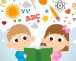 Campaña de matriculación en los centros educativos públicos de Mengíbar