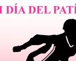 III Día del Patín en Mengíbar, este sábado 1 de julio