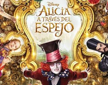 Cine de Verano Mengíbar 2017: 'Alicia a través del espejo'