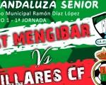 El Atlético Mengíbar sénior comienza la Liga el próximo domingo
