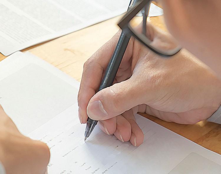 Convocatoria para la selección del personal para el Programa de Ayuda a la Contratación en Mengíbar