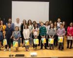 Entrega de premios del II Certamen Literario Escolar Pepe Román en el Auditorio Municipal de Mengíbar