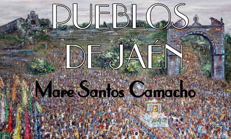 Mare Santos Camacho expondrá en la Casa de la Cultura de Mengíbar del 20 al 31 de octubre de 2018