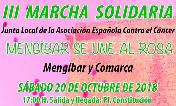 La marcha solidaria 'Mengíbar se une al rosa' será el sábado 20 de octubre de 2018