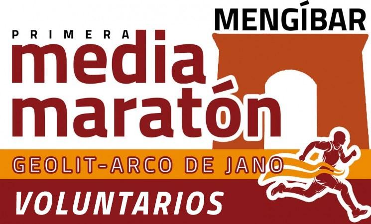 ¿Quieres colaborar en la organización de la I Media Maratón de Mengíbar? ¡Apúntante!