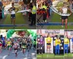 Media Maratón Mengíbar 2019 - Galerías fotográficas y vídeos