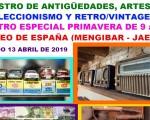 Mercadillo de antigüedades, artesanía, coleccionismo y retro-vintage especial primavera en el Paseo de Mengíbar