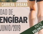 ¿Quieres colaborar en la organización de la XXVI Carrera Urbana Ciudad de Mengíbar? ¡Apúntante!