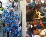 Guadalinfo reúne en Mengíbar a 44 menores de 7 a 13 años para diseñar videojuegos educativos sobre historia local