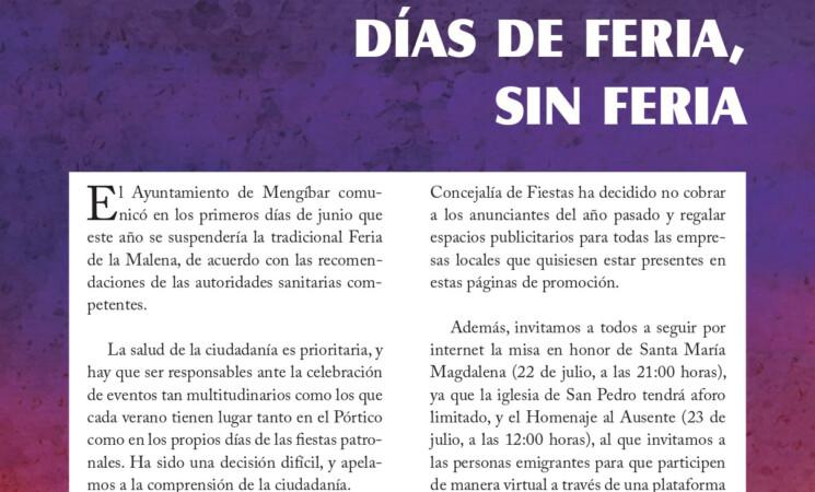 Mengíbar 2020 - Días de Feria sin Feria
