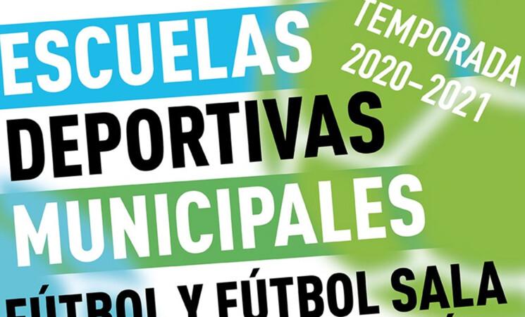 Abiertas las inscripciones de las Escuelas Deportivas Municipales de Fútbol y Fútbol Sala de Mengíbar para la nueva temporada 2020/2021