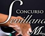 Concurso de Sevillanas del Pórtico de Mengíbar, el domingo 9 de julio