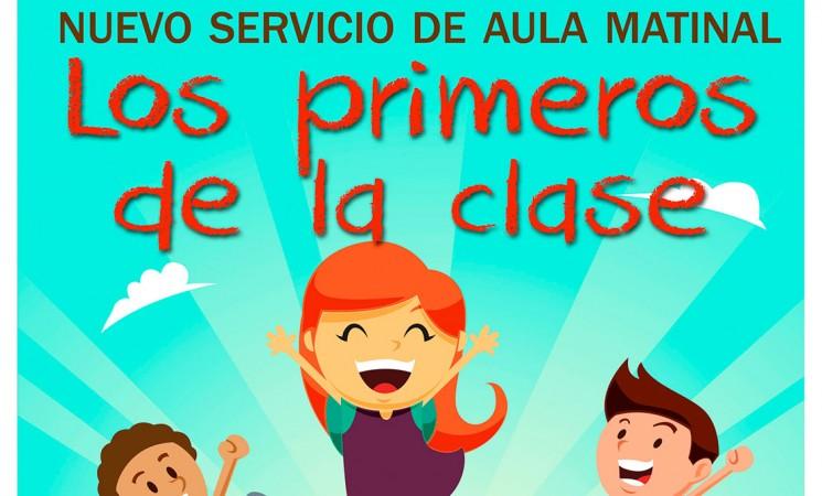 Aula matinal en los colegios Manuel de la Chica y Santa María Magdalena de Mengíbar