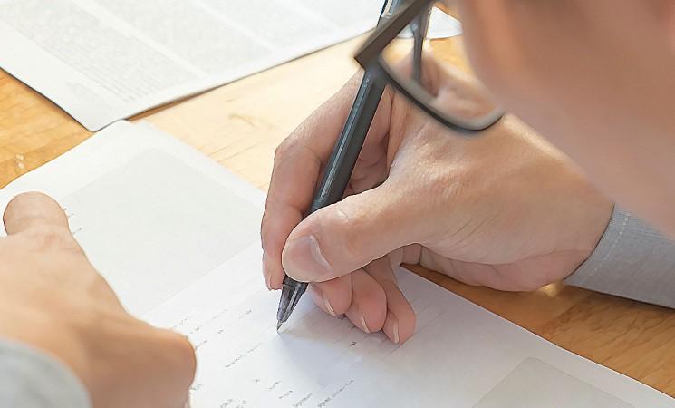 Lista definitiva de la Bolsa de trabajo de necesidades temporales de personal laboral del Ayuntamiento de Mengíbar