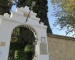 Horario especial del Cementerio Municipal de Mengíbar durante la Semana Santa 2019