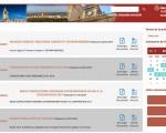 Nuevo Tablón de Anuncios Digital del Ayuntamiento de Mengíbar