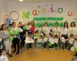 La Escuela Infantil Municipal de Mengíbar celebra el Día de Andalucía