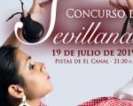 Premios y bases del Concurso de Sevillanas de la Feria de Mengíbar, que se celebrará el 19 de julio de 2019