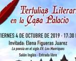 Elena Figueras Juárez, nueva invitada a las Tertulias literarias en la Casa Palacio de Mengíbar
