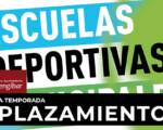 El Ayuntamiento de Mengíbar anuncia el aplazamiento del comienzo de las Escuelas Municipales Deportivas