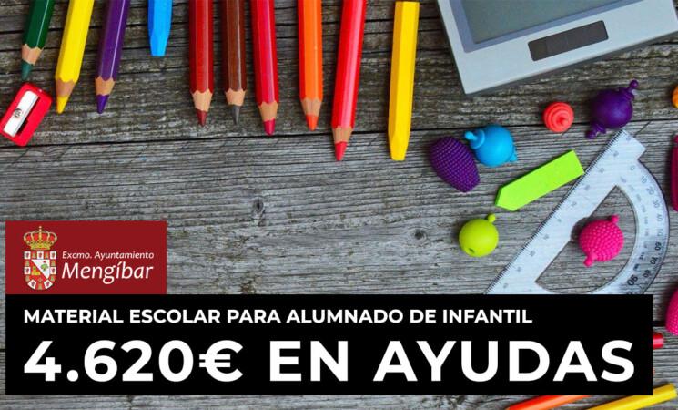 El Ayuntamiento de Mengíbar destina 4.620 euros a ayudas para material escolar de alumnos de Infantil de familias con pocos recursos