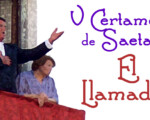 V Certamen de Saetas de Mengíbar 'El Llamador', el próximo 1 de abril
