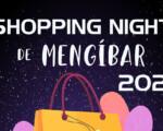 Mengíbar celebrará la Shopping Night 2021 este viernes, 25 de junio